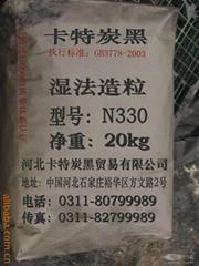 炭黑N219