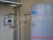 get hot water quickly witin 3 seconds in  your large house 1