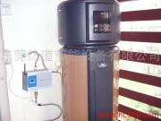 get hot water quickly witin 3 seconds in  your large house 4