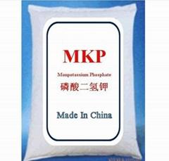Monopotassium phosphate MKP Fertilizer