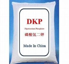 Dipotassium Phosphate DKP Fertilizer