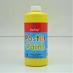 32OZ瓶裝廣告畫顏料 蛋彩