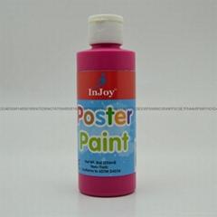 8OZ瓶裝普通廣告畫顏料