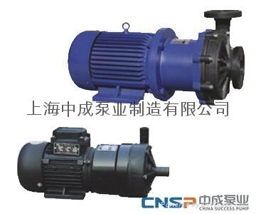 CQF型工程塑料磁力泵 1