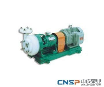 FSB氟塑料合金離心泵 1