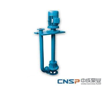 YW液下排污泵 1