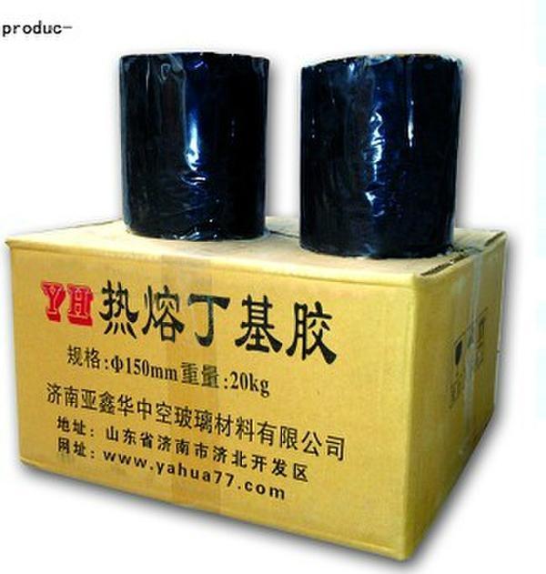 hot melt butyl sealant 2