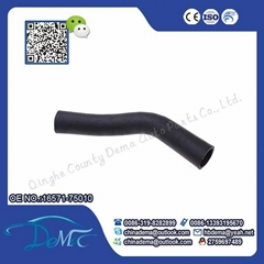 radiation resistant epdm rubber
