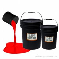 廠家供應環保可卸甲油膠基料質量穩定性能好