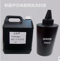 Nail phototherapy glue super bright disposable seal