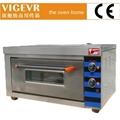 Weige Electric Oven DKL-10