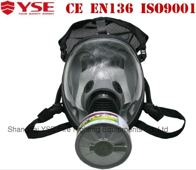 Full Face  Gas Mask 3