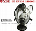Full Face  Gas Mask 2