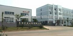 Wuhu Xingdian Industrial Co.,Ltd