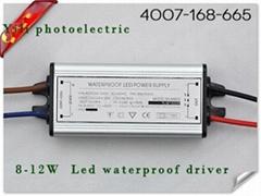 8-12W led waterproof power supply without stroboscopic YL-FS812B