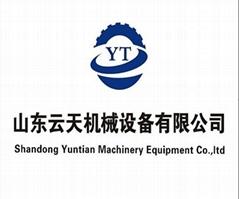 Shandong Yuntian Machinery Equipment Co.,Ltd