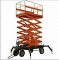 Mobile Ex lifting platform