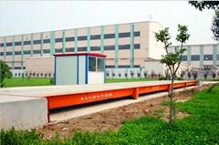 青岛地磅-青岛二手地磅-100吨150吨地磅厂家