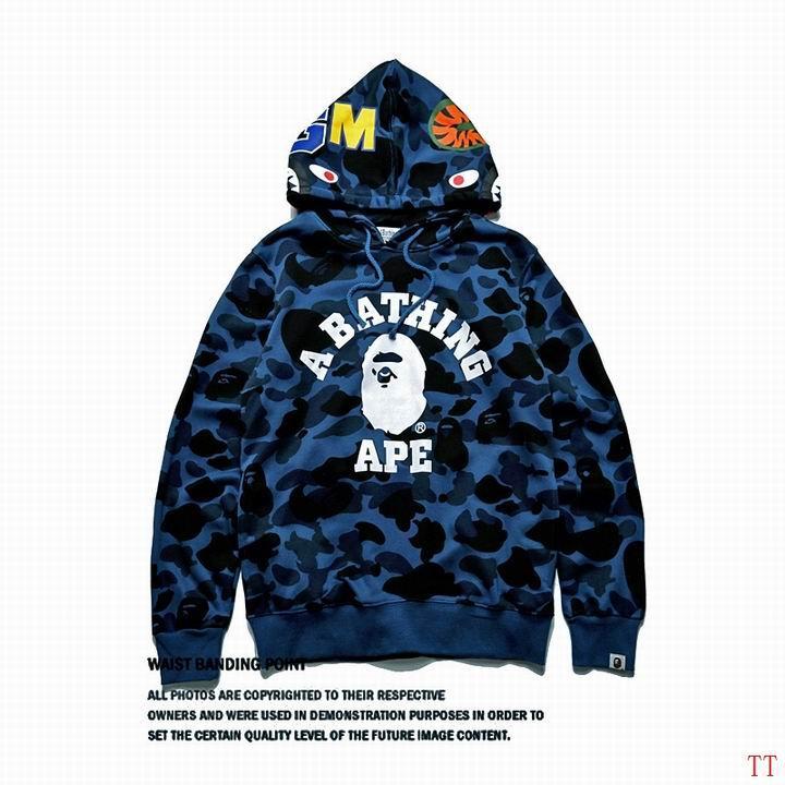 Wholsale AAPE jacket coat AAPE down jacket short casual pants 9