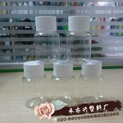 50mlPET样品塑料瓶