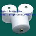 65/35 T/C Yarn Polyester Cotton