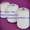 Polyester Spun Yarn 16s/2 Raw