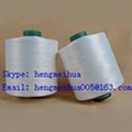 ACY Polyester Covered Spandex Yarn