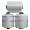 High Strength Polyester Yarn 150D