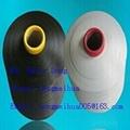 DTY Polyester Filament Yarn 75D