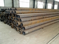 alloy seamless steel pipe 1
