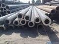 high pressure seamless steel pipe