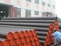petroleum cracking tube