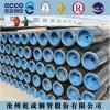 AISI 1020 hot rolled steel pipes