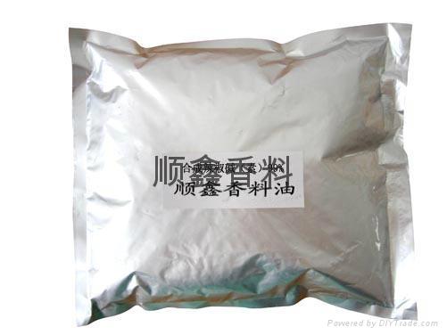 合成辣椒碱 1