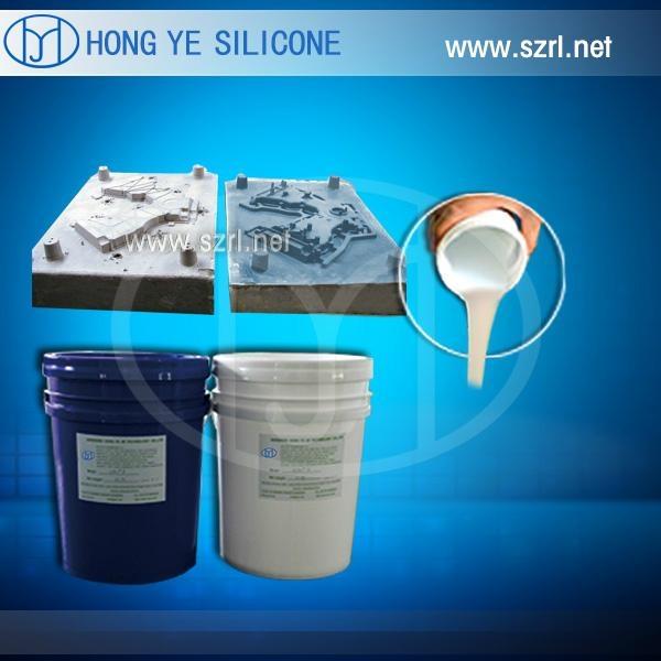 Medical Grade liquid silicone rubber for shoe insoles 3