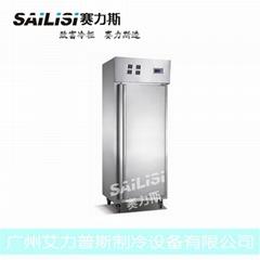 500L兩門明管冷凍冷藏櫃
