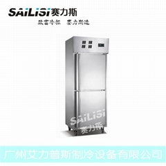 500L兩門暗管冷凍冷藏櫃