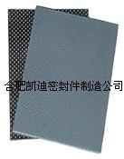 非石棉垫片材料