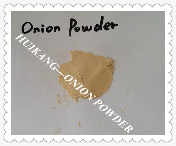 Onion powder 2