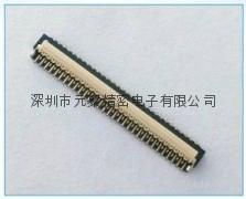 FPC0.3 H1.0 Flip-Lock R/A Down Contact 13~71P