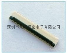 FPC0.5 H1.0 Back Lock R/A ZIF Connector