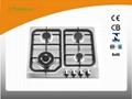 deluxe universal gas cooker