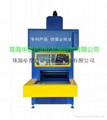 廣東珠海廠家直供EPE珍珠棉自動電燙板粘合機