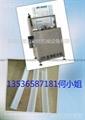 珠海供應珍珠棉橫豎分切機 4