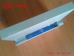 液槽式高效空气过滤器密封胶