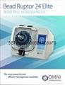 OMNI Bead Ruptor24Elite多功能样品均质器匀浆仪