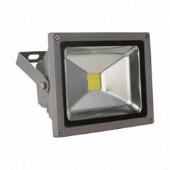CE Certified 50W LED Floodlights IP65 2-year Warranty