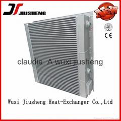 aluminum plate bar heat exchanger