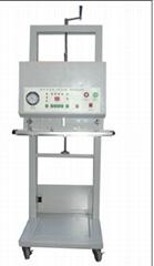 苏州鑫电立抽式真空包装机