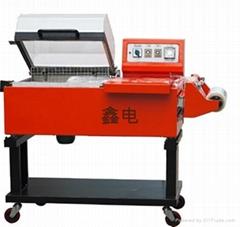 苏州鑫电二合一收缩包装机